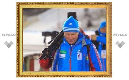 Тренер российских биатлонистов остался доволен первой гонкой