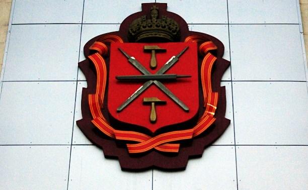 Представители министерств правительства Тульской области ответят на вопросы предпринимателей