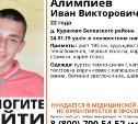 В Тульской области пропал 22-летний парень
