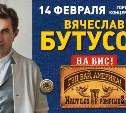 Вячеслав Бутусов выступит в Туле с новой программой Nautilus Pompilius — «Гудбай, Америка!»