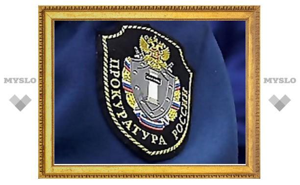 12 января – День работников прокуратуры
