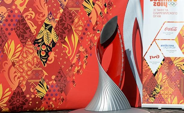 «Ингосстрах» подарит Туле чашу олимпийского огня