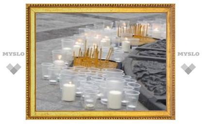 В Туле прошла акция в память о погибших в Осетии