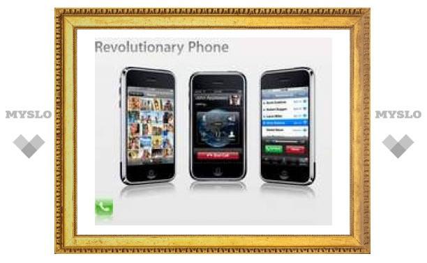 Apple сломала взломанные iPhone