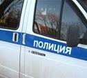 Полиция проникла в квартиру, где было совершено жестокое убийство