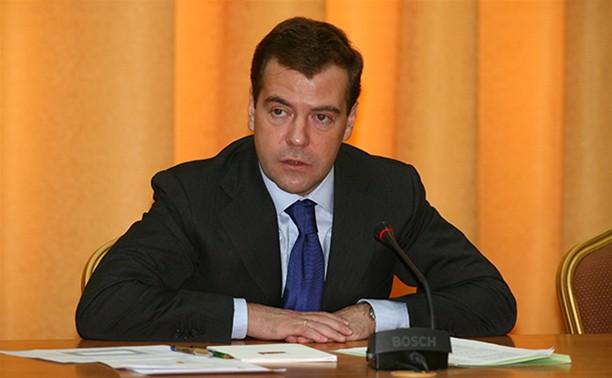 В Тульскую область приедет Дмитрий Медведев