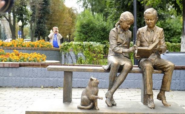 В Туле открыли скульптурную композицию «Место встречи»