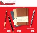 Ручки Parker и блокноты GreenwichLine – идеальный дуэт