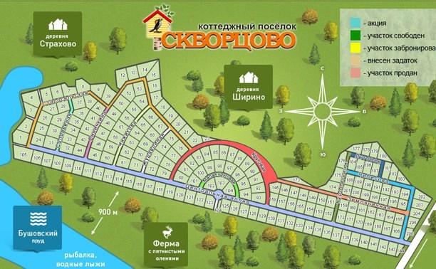Коттеджный посёлок Скворцово: Построим ваш загородный дом вместе!