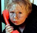 Тульская полиция выслушает жалобы детей