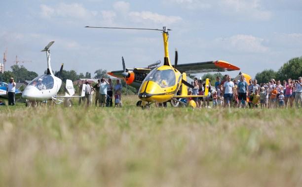 В Мясново состоялся авиафестиваль «Тульское небо»