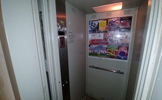 В Туле рухнул лифт с детьми: «Он поехал, потом резкий удар, грохот! Подскочили до потолка!»
