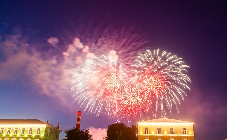Уик-энд на Казанской набережной: концерт A'STUDIO, фейерверк и «Уличный артист»