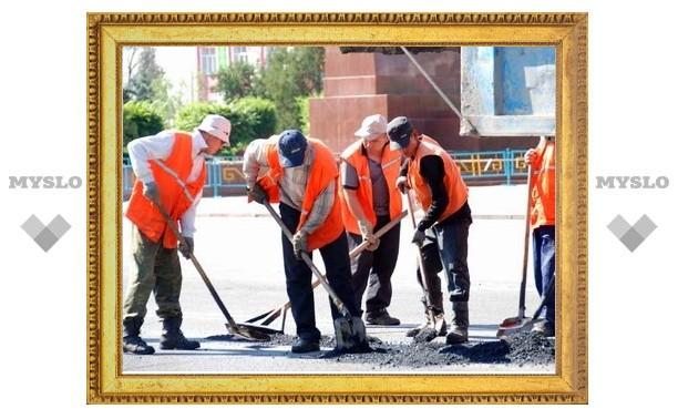 Городская администрация объявила конкурс на ремонт дорог