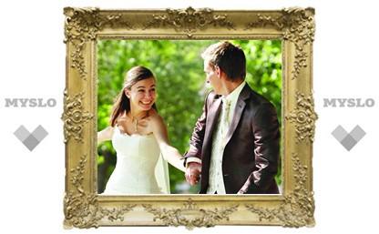 Ваша волшебная свадьба!