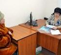 Жители Тульской области могут обратиться в Общественные приемные правительства