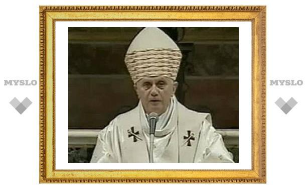 Ватикан опровергает: Папа Римский не носит Prada