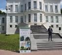 В Богородицке 187-летняя сосна получила статус «Памятник живой природы»