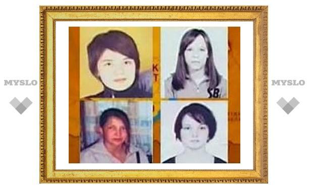 Четверку пропавших неделю назад школьниц из Иркутска нашли живыми