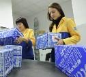Почтовые отделения Тульской области 1 и 9 мая работать не будут