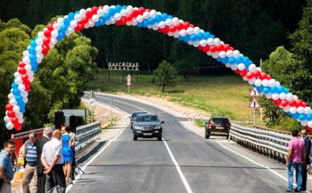 Калужскую и Тульскую области связала новая дорога