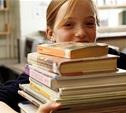 Учебники тульским школьникам в 2013 году выдадут бесплатно