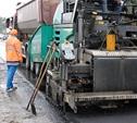 В 2013 году на ремонт дорог не освоили почти полмиллиарда рублей