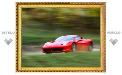 Ferrari отправит все проданные в России суперкары 458 Italia в ремонт