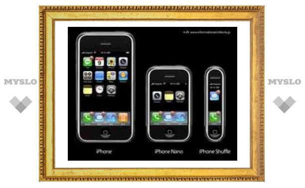 Apple планирует выпустить бюджетную версию iPhone