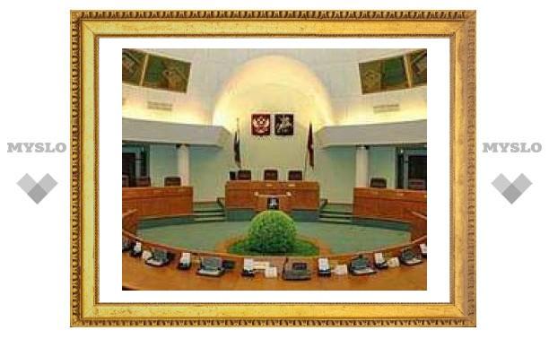 Мосгордума одобрила создание казны для недвижимости