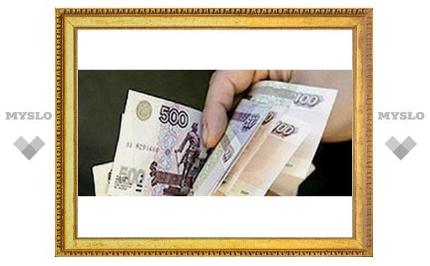 Тульским студентам заплатили 50000 рублей