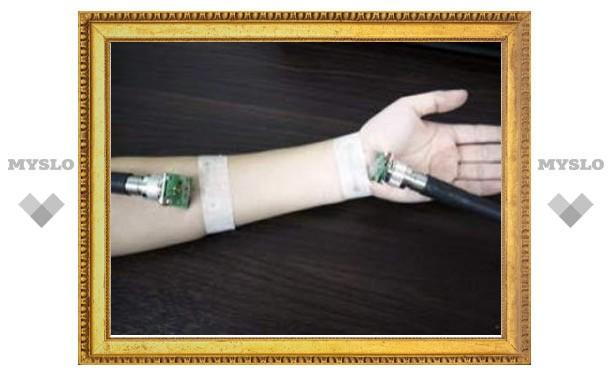 Человеческую руку превратили в интернет-канал