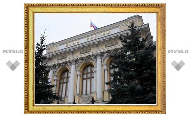 Резервы России выросли на 800 миллионов долларов за неделю
