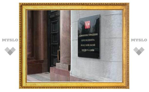Кремль разработал требования к кандидатам в губернаторы