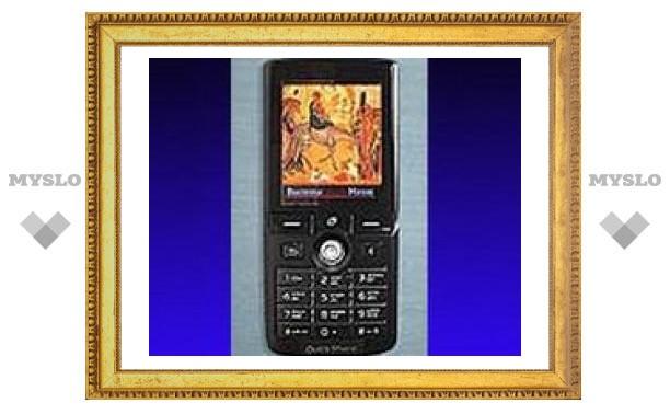 Записки о здравии и упокоении можно теперь передать в монастырь с мобильника