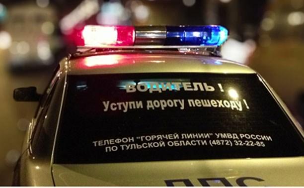 На подъезде к Туле 18-летний водитель сбил пешехода