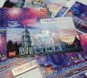 Туляки и гости города смогут отправить из кремля тематические открытки
