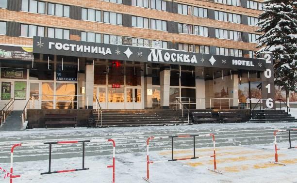 До 3 февраля украинских беженцев никто не будет выселять из пунктов временного размещения