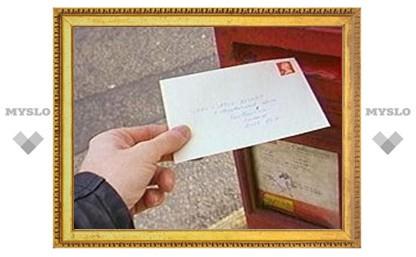 Тулякам рассылают поддельные письма