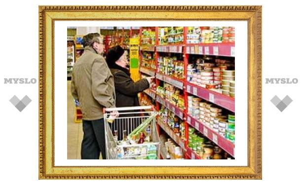 Чиновники назовут свои цены на основные продукты питания