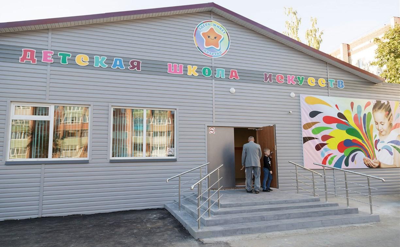 В Щекино после ремонта открылась детская школа искусств