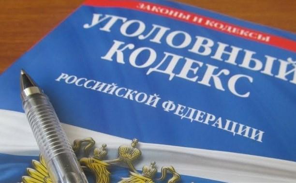 Жительницу Богородицкого района осудили за наказание дочери прыгалками