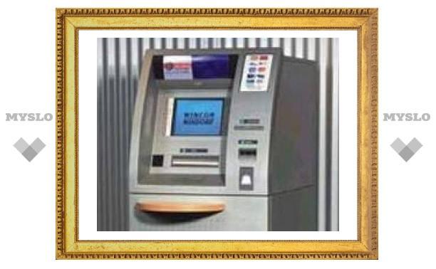 Тульские банкоматы фальшивок не дают