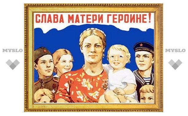 Многодетным матерям увеличат выплаты