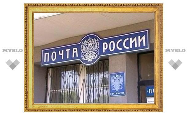 """""""Почта России"""" пожаловалась на приставов в прокуратуру"""