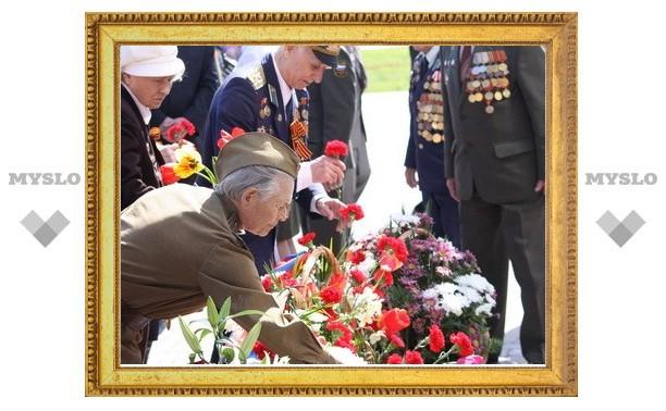 Туляки почтили память ветеранов