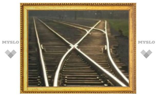 За переезд железнодорожных путей придется платить десятикратно