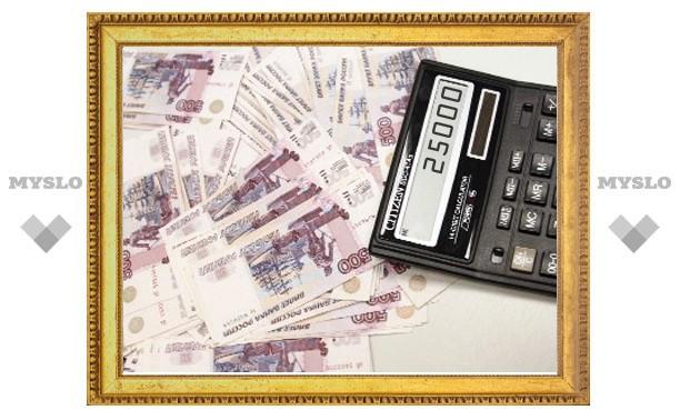 К 2015 году на одного туляка будет 25000 рублей инвестиций
