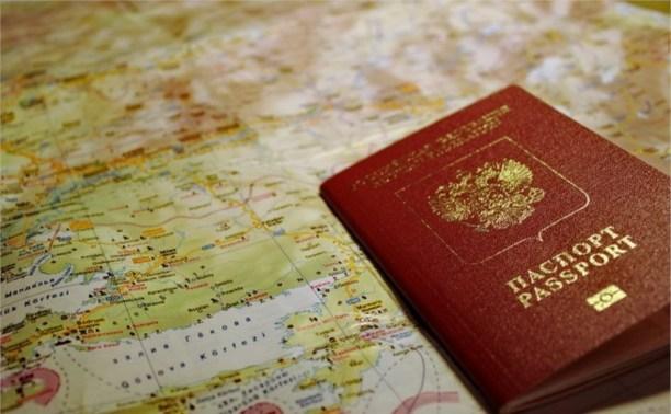 Россияне смогут возвращаться на Родину без загранпаспорта