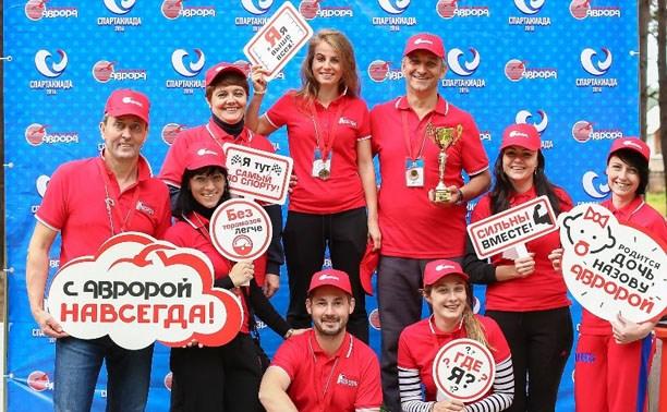 В Курске прошла Спартакиада ГК «Аврора» и ЖК «Молодёжный»